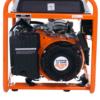 Kép 4/4 - Aggregátor RURIS R-Power GE 1000
