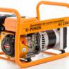 Kép 2/4 - Aggregátor RURIS R-Power GE 2500