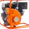 Kép 4/5 - Motoros szivattyú RURIS MP300XR