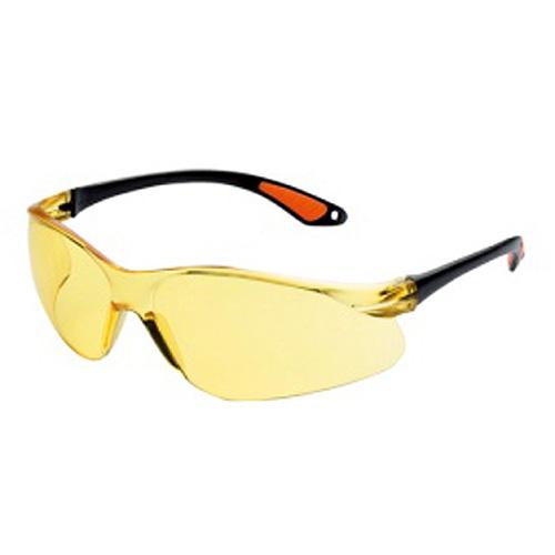 Védőszemüveg, B515, sárga